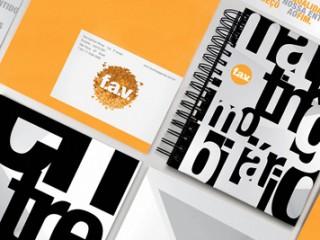 FAV Propaganda - Identidade Visual